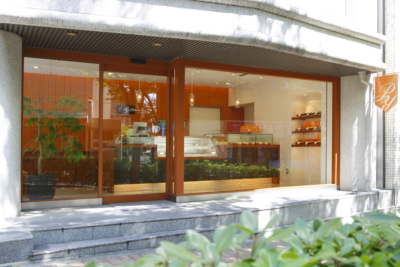 洋菓子店の開業資金を節約するための方法とは?「物件取得費」