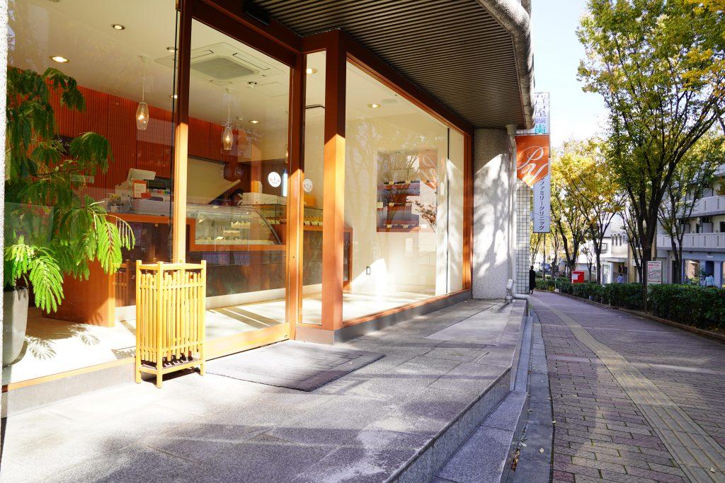 ケーキ屋・洋菓子店の外観写真